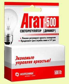 Агат-К-500, Светорегулятор (диммер) кнопочный