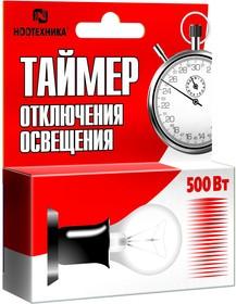 Таймер БЗТ-500-ОС, Таймер блоки защиты