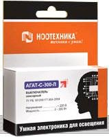 Агат-С-300-Л, Светорегулятор (диммер) сенсорный