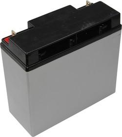 (GP12-17-S)30-2170, Аккумулятор свинцовый 12В 17 А/ч, 181*77*167мм