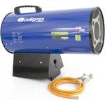 96459, Газовый теплогенератор GH-30, 30 кВт