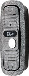 JSB-A05 (медь) антивандальная накладная аудиопанель