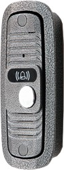 JSB-A05 (серебро) антивандальная накладная аудиопанель