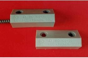 ИО-102-20/Б3 П (СМК-20) Магнитоконтактный извещатель накладной на металлическую дверь