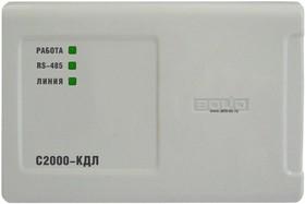 С-2000-КДЛ, Контроллер двухпроводной линии связи