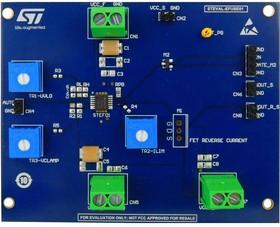 STEVAL-EFUSE01, Evaluation Board, STEF01 E-Fuse, 8V To 48V Input, 6A Output Current