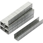 Скобы для степлера закалённые прямоугольные 11,3 мм х 0,7 мм (узкие тип 53) 12 ...