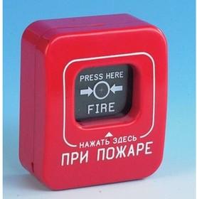 ИПР-К (ИП-5-1) без крышки извещатель пожарный ручной , НЗ-контакты
