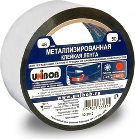 Фото 1/2 50125, Лента клейкая металлизированная для авторемонтных 48мм х 50м