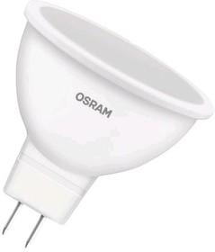 LSMR1680110 7,5W/830 230V GU5.3, Лампа светодиодная 7.5Вт,230В