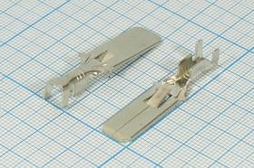 Наконечник ножевой с защёлкой, лужёный, № 10031 клемма шт 9,5x0,8\S2,5-6\лат луж\\\защелка\
