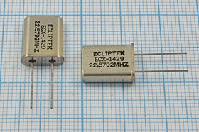 Фото 1/4 кварцевый резонатор 22.5792МГц в корпусе HC49U, 1-ая гармоника, нагрузка 34пФ, 22579,2 \HC49U\34\\\EU[HC49U]\1Г (ECX-1429)