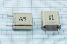 кварцевый резонатор 2.304МГц в корпусе БА=HC6U, 2304 \HC6U\\\\БА\1Г