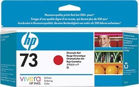 Картридж HP 73 CD951A, хроматический красный