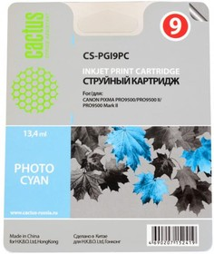 Картридж CACTUS CS-PGI9PC фото голубой