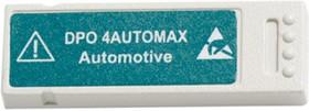 DPO4AUTOMAX, Модуль анализа автомобильных последовательных шин