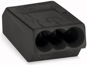 273-104, Клемма 3 контактная, 1.0-2.5 мм2, темно-серая