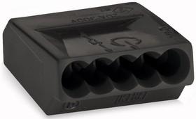273-105, Клемма 5 контактная, 1.0-2.5 мм2, темно-серая