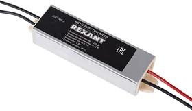 200-005-2, Источник питания 110-220V AC/12V DC, 0,5А, 5W с проводами, влагозащищенный (IP67)
