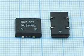 Кварцевый генератор 16.384МГц 5В,HCMOS/TTL в корпусе SMD 14x9.8мм гк 16384 \\SMD14098P4\T/CM\ 5В\IQXO-57\C-MAC
