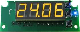 Фото 1/2 STH0024UY-v3, Цифровой встраиваемый термостат с выносным датчиком, желтый индикатор, версия 3.0