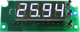 STH0024UW-v3, Цифровой встраиваемый термостат с выносным датчиком, белый индикатор, версия 3.0