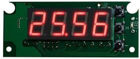 STH0024UR-v3, Цифровой встраиваемый термостат с выносным датчиком, красный индикатор, версия 3.0