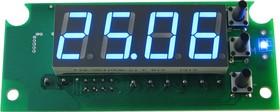 STH0024UB-v3, Цифровой встраиваемый термостат с выносным датчиком, голубой индикатор, версия 3.0