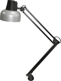 Бета (серебро), Светильник настольный на струбцине