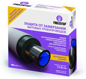 Freezstop Lite-15-1, Секция нагревательная кабельная
