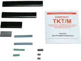 Комплект КТУ, Соединительный комплект для саморегулирующегося кабеля