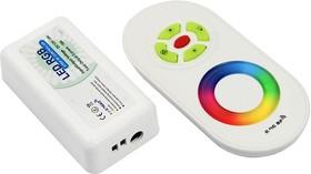 143-103-2, LED RGB контроллер 2.4G (полусенсорное управление)