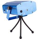 601-255, Лазерный проектор с эффектом цветомузыки ...