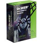 Программное Обеспечение DR.Web Медиа-комплект для бизнеса сертифицированный 10 ...