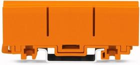 2273-500, Монтажный адаптер на DIN-рейку, серия 2273