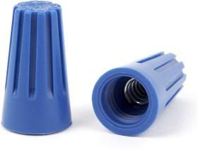 СИЗ-2, Зажим соединительный изолирующий 4,5 мм