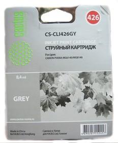 Картридж CACTUS CS-CLI426GY серый