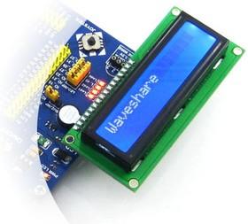 LCD1602 (3.3V Blue Backlight), Символьный ЖКИ дисплей, 16 Characters х 2 Lines
