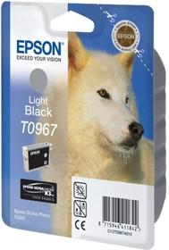 Картридж EPSON T0967 светло-черный [c13t09674010]
