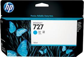 Картридж HP 727 B3P19A, голубой
