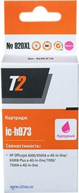 Картридж T2 №920XL CD973AE IC-H973, пурпурный