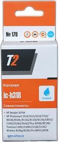 Картридж T2 CB318HE 178 голубой [ic-h318]