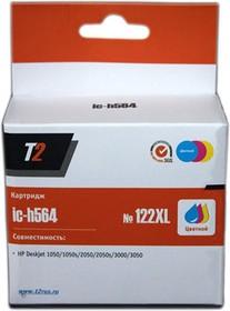 Картридж T2 CH564HE 122XL IC-H564, многоцветный