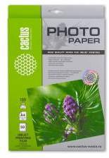 Пленка Cactus CS-FA415050 A4/150г/м2/ 50л./прозрачный для струйной печати