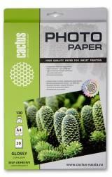 Фотобумага CACTUS для струйной печати, A4, 130г/м2, 20 листов [cs-gsa413020]