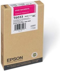 Картридж EPSON C13T603300 пурпурный