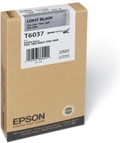 Картридж EPSON C13T603700 серый