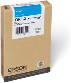 Картридж EPSON C13T603200 голубой