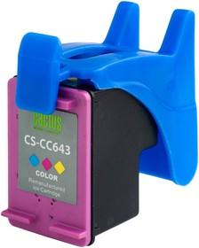 Картридж CACTUS CS-CC643 №121, многоцветный