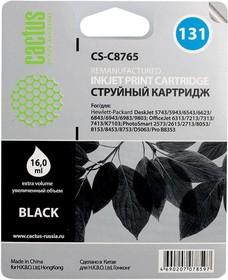 Картридж CACTUS CS-C8765 №131, черный